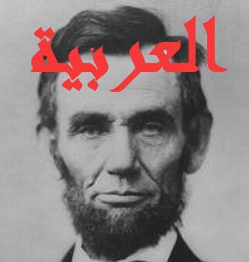 Arabic Lincoln